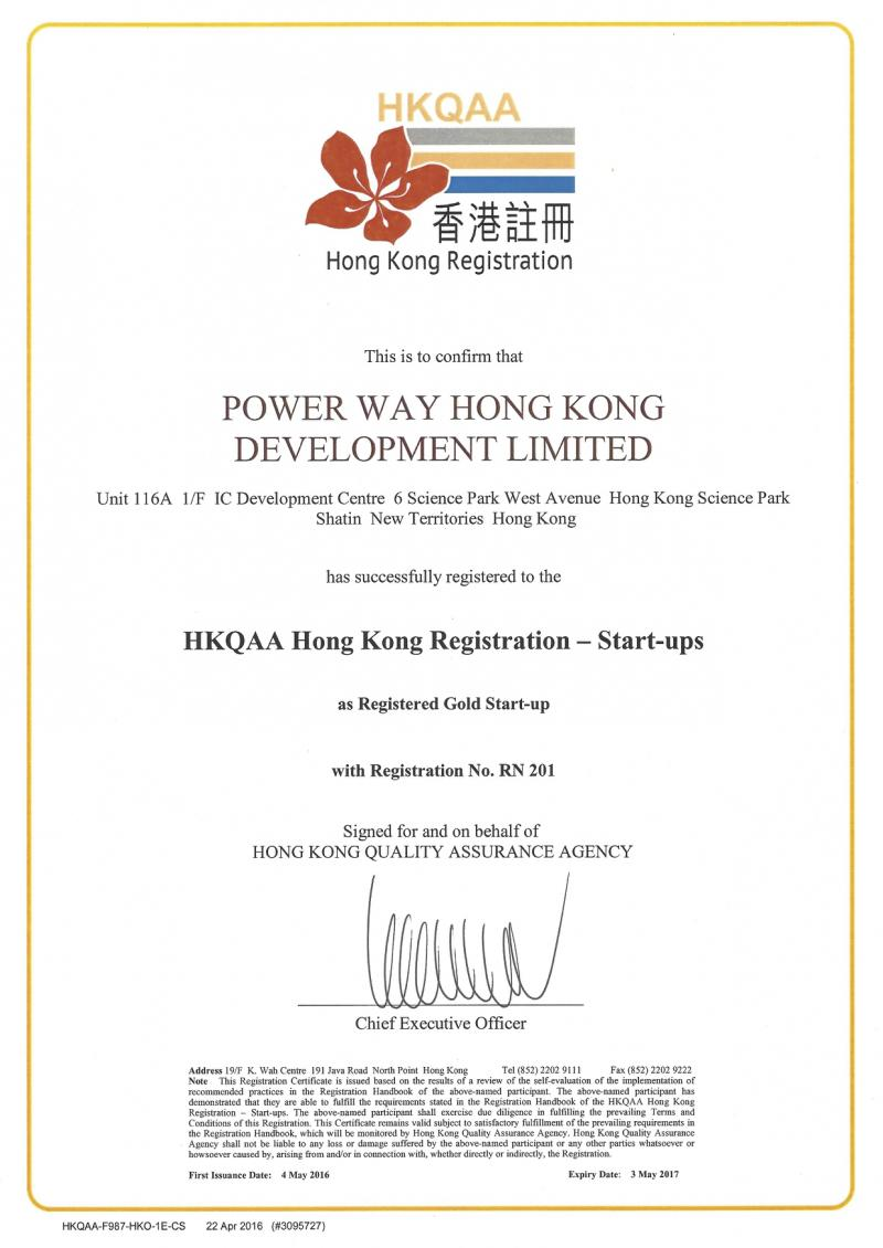 Power way hong kong development limited wearable product for The product design consultancy